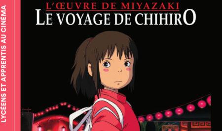 Lycéens au cinéma : projection du film «Le voyage de Chihiro» de Miyazaki